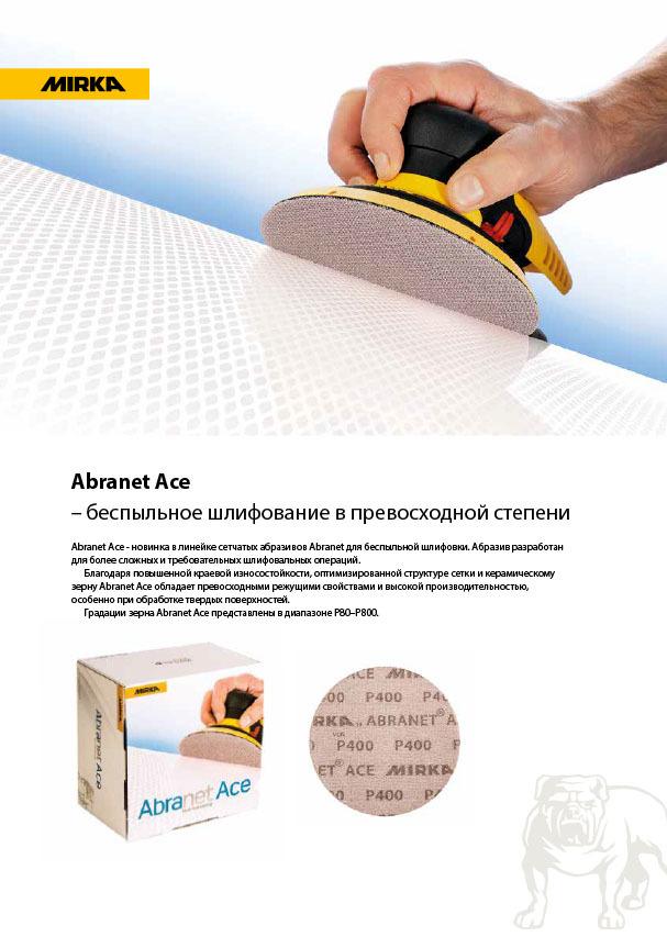 abranet ace listovkaa4 2013 1 copy 1 - Микроабразивы Microstar