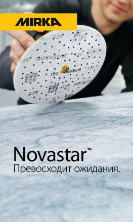mirk 8 263 - Акция: Novastar Превосходит ожидания