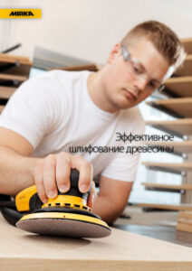 mirka effektivnoe shlifovanie drevesiny 1 copy 1 212x300 - Эффективное шлифование древесины