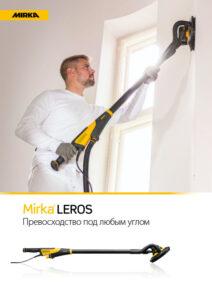 mirka leros 2018 1 copy 212x300 - Mirka Leros