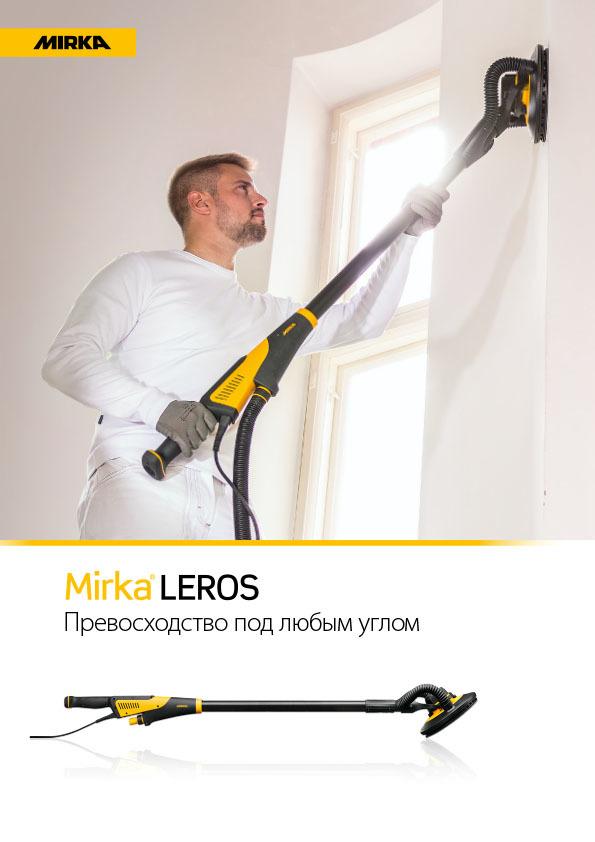 mirka leros 2018 1 copy - Mirka Leros