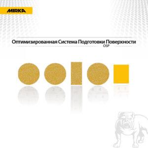 mirka osp broshyura 2017 1 copy 300x300 - Оптимизированная Система Подготовки Поверхности от Mirka (Mirka OSP)