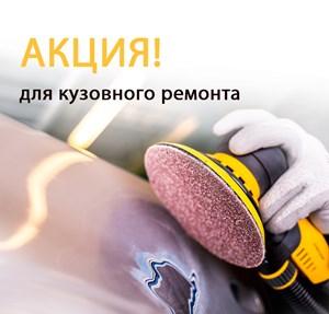promo art banner mini - Фирменный рюкзак Mirka в подарок