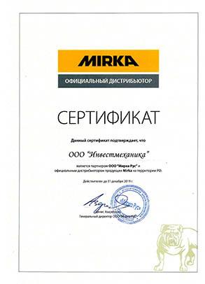 sertm2019 im - Контакты