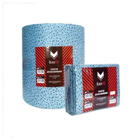 11 450x450 - Cалфетки для обезжиривания BlackFox 100% полипропилен 75 г/м2 32x38 см голубые (500 шт/уп)