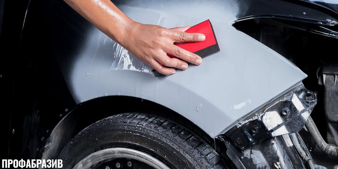Абразивные губки для шлифования автомобилей