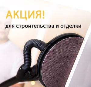 promo banner cd - Фирменный рюкзак Mirka в подарок