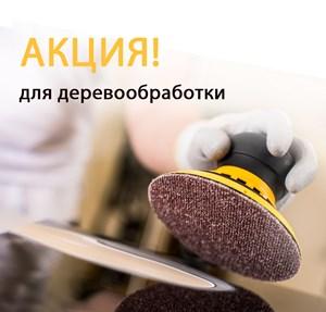 promo banner mini wood - Фирменный рюкзак Mirka в подарок